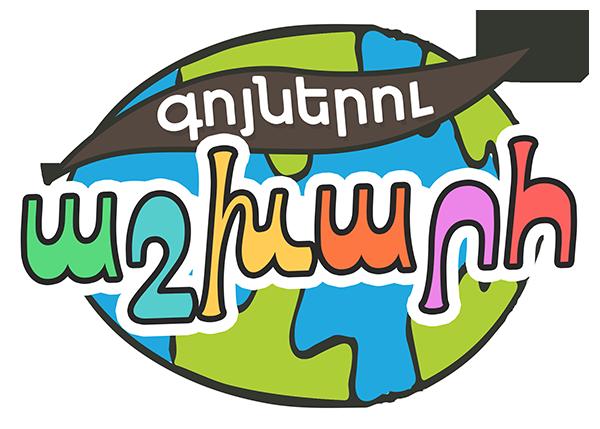logo1-lr